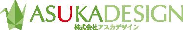 大阪のホームページやチラシ、名刺などの販促物制作から、複合機などのOA機器販売の会社アスカデザイン